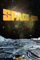 Space 1999 poster