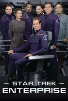 Star Trek Enterprise poster